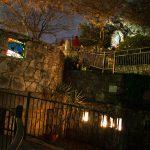 Tepeyac de San Antonio at night